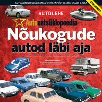 Autolehe Autoentsüklopeedia 6. osa. Erinumber: Nõukogude autod